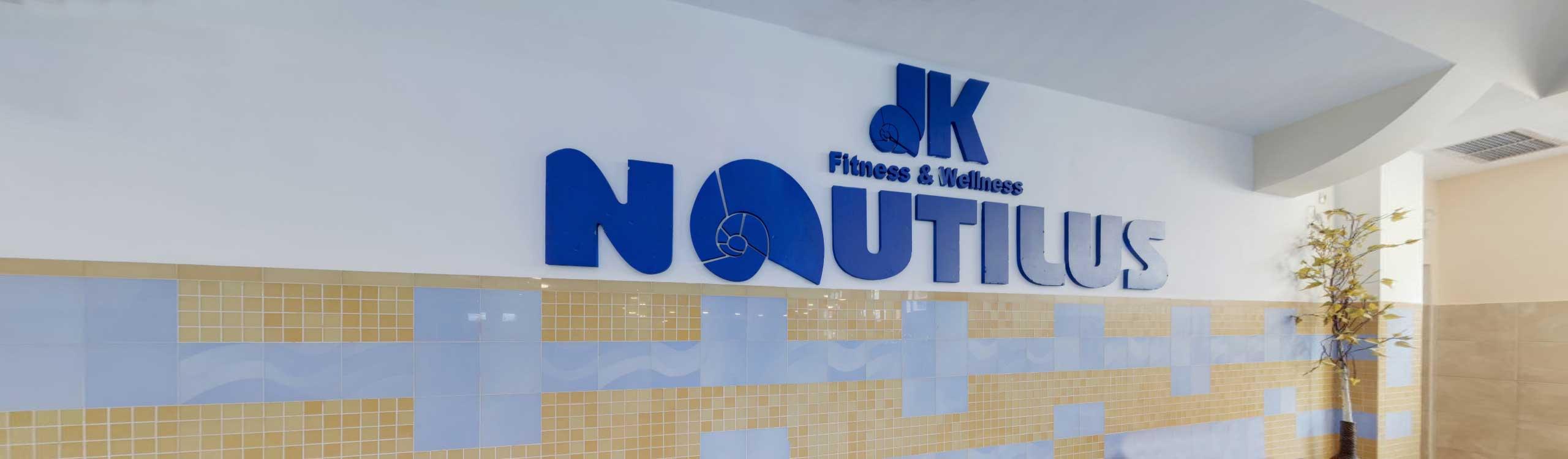 Спа център JK Fitness & Wellness Nautilus
